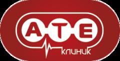 ЕВРОПЕЙСКИЙ ЛЕЧЕБНО-ДИАГНОСТИЧЕСКИЙ ЦЕНТР АТЕ КЛИНИК