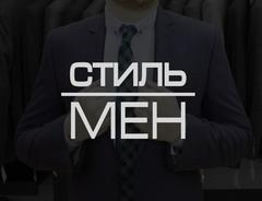 Гаврисевич С.А.