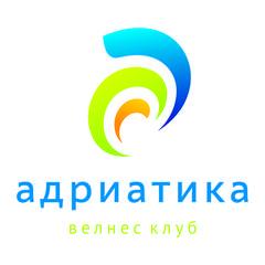 Адриатика, Бассейн №3