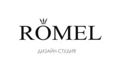 Романчик А.И.