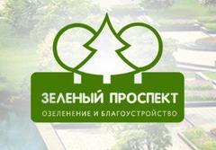 Зеленый проспект