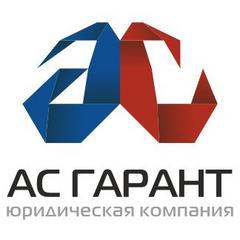 Студенников Андрей Юрьевич