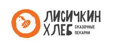 Сказочные пекарни Лисичкин Хлеб (ИП Куртышев Станислав Сергеевич)