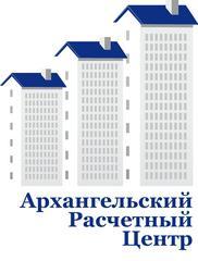 Архангельский Расчетный Центр Город