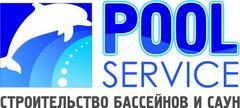 Pool-Service (ИП Юрьев С.В.)