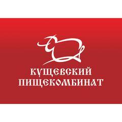 Кущевский Пищекомбинат