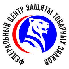 Центр защиты товарных знаков