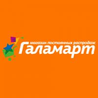 Галамарт Челябинск