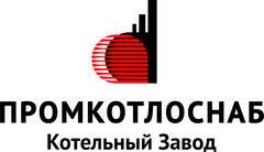 КЗ ПромКотлоСнаб