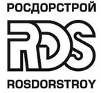 РосДорСтрой