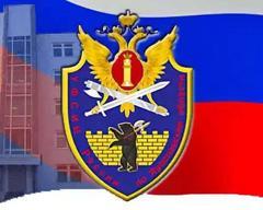 ФКУ СИЗО-2 УФСИН России по Ярославской области