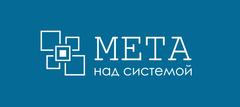Meta Sistem