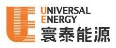 Universal Energy (Qazaqstan) (Юниверсал Энерджи (Казахстан))
