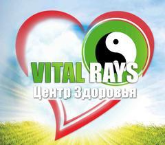 Vital Rays г. Новосибирск