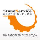 Стоун-Сервис