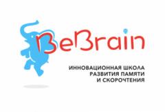 BeBrain Инновационная школа развития памяти и скорочтения, г.Томск