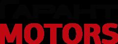 Гарант-Моторс