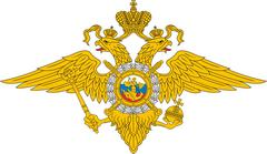 УМВД России по Калининскому району г. СПб