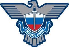 Управление специальной связи по Курской области