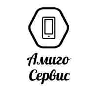 Амиго Сервис