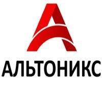 Компания Альтоникс