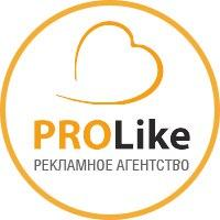 Prolike