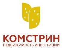 АН Комстрин