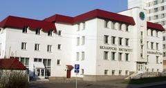 ЧУО БИП - Институт правоведения