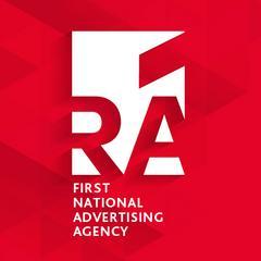 Первое Национальное Рекламное Агентство