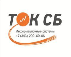 Токарев Борис Александрович