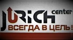 ОсОО Jurich-center