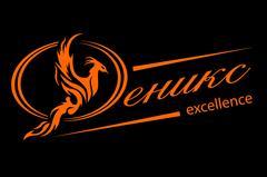 Рекламное агентство Феникс-excellence