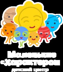 Детский центр Маленькие с характером