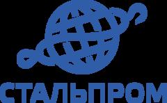 СтальПром