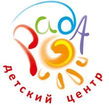 Детский центр Рада