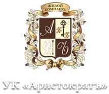 УК Аристократъ