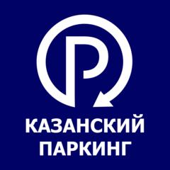 МКУ ОГПП