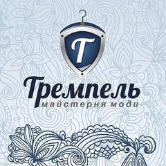ФОП Пасічнюк О.М.