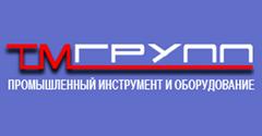 ТМ Групп