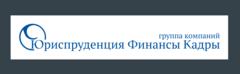 ЮФК-Консалтинг