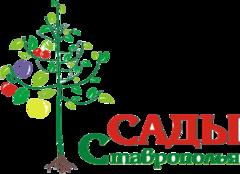 Плодообъединение Сады Ставрополья