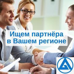 Альянс Телеком