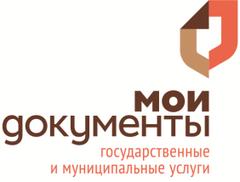КГКУ ОСЭП Хабаровского края, МФЦ