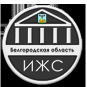 ГУП ФОНД ПОДДЕРЖКИ ИЖС