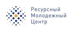 ФГАУ Ресурсный молодежный центр