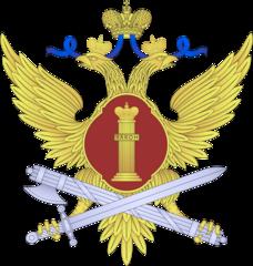 ФКУ СИЗО-2 УФСИН России по Республике Татарстан