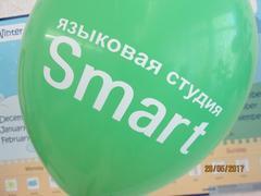 Языковая студия Smart