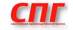 Саратовская Производственная Группа
