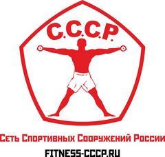 С.С.С.Р. Кожуховская