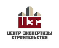 Центр экспертизы строительства
